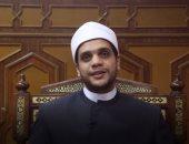الشيخ بيقولك .. إزاي تقرب من ربنا في رمضان ؟