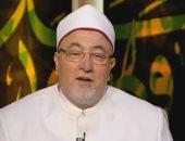 فيديو.. خالد الجندى: الصلاة خلف التلفزيون أو الإذاعة غير صحيحة