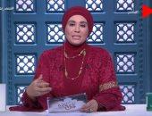 فيديو.. نادية عمارة: لا يجوز شرعاً حديث الخاطب مع خطيبته بأمور الزوجية