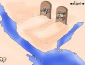 """تحرير سيناء من الاحتلال والإرهاب فى كاريكاتير """"اليوم السابع"""""""