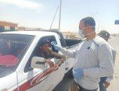 تشديد إجراءات الرقابة الصحية على مداخل محافظة شمال سيناء