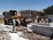 استرداد 55 فدان من أراضى أملاك الدولة ورفع 270 طن قمامه ومخلفات بالمنيا