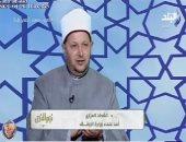 كيف تكون كامل الأدب مع الله؟.. داعية إسلامى يكشف .. فيديو