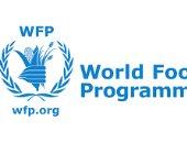 برنامج الغذاء العالمي بحاجة لتمويل عاجل ويحذر  من توقف مساعداته الإنسانية
