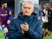 ليس ميسي أو رونالدو.. مورينيو يختار أفضل لاعب شاهده على الإطلاق