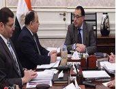 بلومبرج: التضخم فى مصر يصل لأدنى مستوى خلال 6 أشهر فى ظل مواجهة كورونا