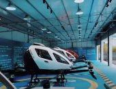 شركة صينية تجهز لإنشاء أول مطار طائرات بدون طيار فى العالم.. فيديو