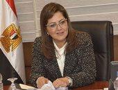 وزيرة التخطيط للغرفة الأمريكية: مصر تعاملت باحترافية مع أزمة كورونا