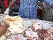إعدام أحشاء حيوانات وأسماك غير صالحة للإستهلاك الآدمى بحملة فى سوهاج