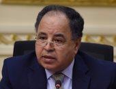 وزير المالية يعلن عن أكبر طرح للسندات بـ5 مليارات دولار.. وتغطيته 4 مرات