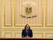 مصطفى مدبولي يرأس اجتماع الحكومة عبر الفيديو لنظر مستجدات كورونا بعد قليل