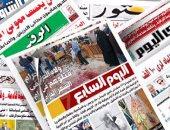 رقابة ذوى الصفة العمومية بطريق الصحف بقلم الدكتور نصر محمد غباشى