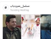 "مصطفى خاطر: هاشتاج تحدي مسلسل عمر ودياب يتصدر تريند ""تيك توك"""