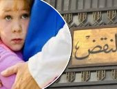 شاهد كيف استعدت محكمة مصر الجديدة لمواجهة كورونا