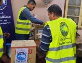 """مستقبل وطن بالدقهلية يطلق مبادرة """"إحنا معاك"""" ويوزع 100 ألف شنطة غذائية"""