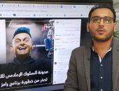 ما مصير برنامج رامز جلال بعد بيان مستشفى العباسية وانتفاضة الأطباء؟ فيديو