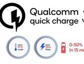 كوالكوم تكشف رسمياً عن تقنية الشحن السريع Quick Charge 3 Plus