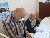 اتحاد الموثقين يحدد 7 إجراءات للمتعاملين مع مكاتب التوثيق للوقاية من كورونا