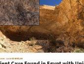 موقع أجنبى يسلط الضوء على عصور ما قبل التاريخ فى مصر.. اعرف الحكاية