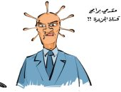 """كاريكاتير صحيفة سعودية.. مقدمو """"الجزيرة القطرية"""" كورونا يصيب المشاهدين"""
