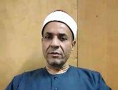 قرآن المغرب.. الشيخ جمال الصعيدى يتلو ما يتيسر من القرآن الكريم
