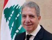وزير المالية اللبنانى: سنبدأ محادثات صندوق النقد الدولى فى اليومين المقبلين