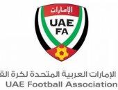 تحديد شهر أغسطس المقبل موعداً مبدئياً لعودة الدورى الإماراتى لكرة القدم