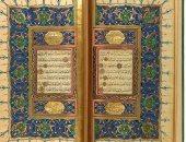 قرآن المغرب .. القارئ الطبيب أحمد نعينع يتلو من يتيسر من قصار السور