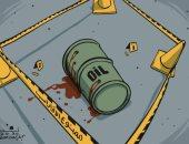 كاريكاتير صحيفة إماراتية.. النفط جريح ويبحث عن مسعف
