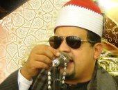 """ممدوح عامر يهدى قراء """"اليوم السابع"""" دعاء رفع الوباء وحفظ مصر وجيشها.. فيديو"""