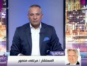 مشادة كلامية بين مرتضى منصور ومحامى رامز جلال على الهواء.. فيديو