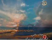 """شاهد.. دعاء الفنانة عفاف راضى """"إلهى خالقى مالى سواك"""""""