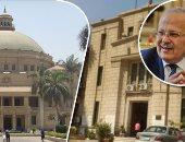 الخشت: جامعة القاهرة تتكفل بكل مصاريف علاج فيروس كورونا لعامليها