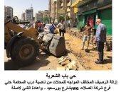 تنفيذ حملات لإزالة مخالفات البناء والإشغالات فى 5 أحياء غرب القاهرة