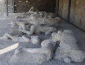 كوارث بومبى الرومانية.. رؤوس الضحايا تتحول لزجاج والأجساد تتفجر بسبب البركان