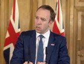 """وزير الصحة البريطانى: نستعد لطرح لقاح كورونا """"بدءا من ديسمبر"""""""