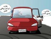 كاريكاتير صحيفة سعودية.. كوارث سنة 2020 أصابت الجميع بالمرض وأشتدت مصائبها