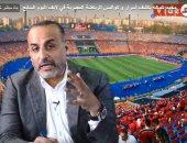 محمد شبانه في لايف اليوم السابع يكشف ..كيف انتقم الأهلي من الإسماعيلي بعد فوز الدراويش بدوري 2002