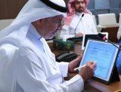 السعودية توقع اتفاقية مع الأونروا لدعم قطاع غزة لمواجهة «كورونا»