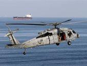 الجيش الكندى يفقد الاتصال مع مروحية تابعة له فى البحر الأيونى