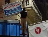 بالتزامن مع الحظر ..حملات لإزالة الإعلانات المخالفة بأحياء الإسكندرية