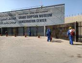 اليوم السابع يرصد مراحل ترميم الوشاح المكتشف بمقبرة توت عنخ آمون.. فيديو وصور