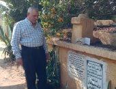 """والد الشهيد مغربي دبابة: الشهيد المنسي طلب """"خالد"""" بالاسم كي تكتمل الصحبة"""