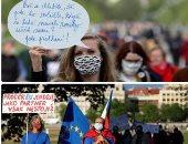 محتجو عيد العمال الألمان يكسرون قواعد التباعد الاجتماعى