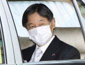 إمبراطور اليابان يحتفل بالذكرى الأولى لاعتلائه العرش وسط إجراءات وقائية