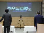 صور.. الحكومة اليابانية تعقد اجتماعها الأول عبر الفيديو كونفرانس