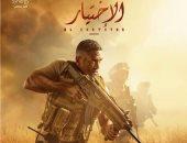 خالد أبو بكر: فى مفاجأة مدوية هتشوفوها فى نهاية مسلسل الاختيار