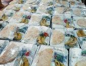 تضامن الشرقية توفر وجبات لمقر الحجر الطبى لمرضى الكورونا