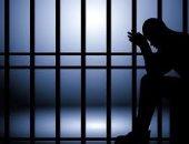 حبس عاطل متهم بالاتجار فى المواد المخدرة بالوراق