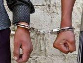 الحبس عقوبة ارتكاب جرائم النصب والاحتيال على المواطنين